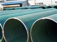 1,676mm dia x up to 16 mtr lengths x up to 80mm | Wall Thickness JCO Line Pipe Production Plant Re:24960